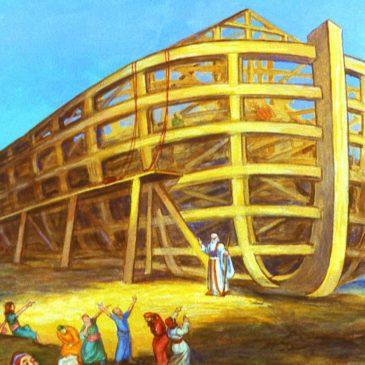 Nuevo arca está abierto ahora